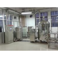 Wholesale 200L craft beer equipment for hotel/restaurant/brewpub from china suppliers