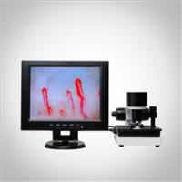 Wholesale LCD Display Health Analyzer Machine Clinical Blood Analysis Microcirculation Microscope from china suppliers