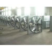 Wholesale cooling pad,exhaust fan,poultry fan,cone fan - NorthHusbandry Machinery from china suppliers
