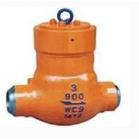 Wholesale BB Type Cast Check Valve / Pressure Seal Check Valve Flexible Disc from china suppliers