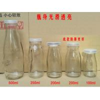 Wholesale 100ml 200ml 250ml 500ml fresh milk glass bottles juice glass jar food grade glass bottle package from china suppliers