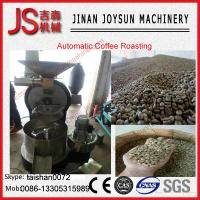 Wholesale 6KG Industrial Stainless Steel Commercial Coffee Roaster from china suppliers