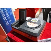 Wholesale Inferior milk Laboratory Spectrophotometer Geological exploration 2nm bandwidth from china suppliers