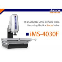 Wholesale Lab Vision Measuring Machine With Programmable Surface , Hysterisis Error 2um from china suppliers