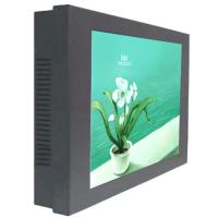 Wholesale Custom 50 inch LCD HD Monitor  6.5MS Aluminiun edge , industrial lcd monitor from china suppliers