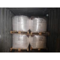 Wholesale Na2 EDTA Disodium Ethylenediaminetetraacetic Acid PH4.0 - 5.0 White Powder from china suppliers