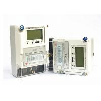Wholesale OEM / ODM GPRS Din Rail KWH Meter Single Phase Meter Reading For Domestic Use from china suppliers