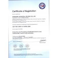 Shenzhen Zhongda Hook & Loop Co., Ltd Certifications