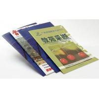 China Soft Cover Book Printing in China( Beijing Printing House) on sale