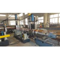 Quality BOPP mother and baby film pelletizing machine two stage film pelletizing machine for sale