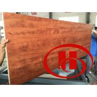 Buy cheap wood and plastic wpc door board vacuum laminate machine from wholesalers