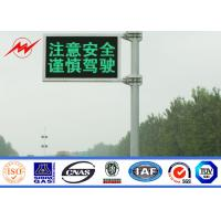 Wholesale Galvanized Cctv Camera Traffic Light / Driveway Light Poles With Powder Painting from china suppliers