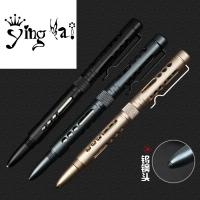 Buy cheap Wholesale Hot Sale Patent New Tungsten Steel Tactical Pen Multifunctional Hollow out Self Defense Pen from wholesalers