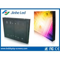 Wholesale Waterproof Aluminium P8 LED Screen Cabinet For Outdoor Rental from china suppliers