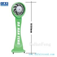 Wholesale DHF Hot sale portable water mist spray fan from china suppliers
