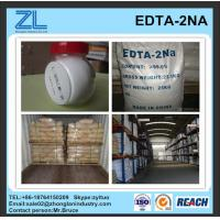 Wholesale Disodium ethylenediaminetetraacetate dihydrat from china suppliers