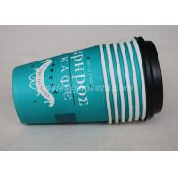 Wholesale Single / Double Wall Disposable Coffee Paper Cups Custom Printed Take Out from china suppliers