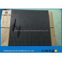 Wholesale P10 high brightness LED display waterproof IP68 Front Service LED Boards from china suppliers