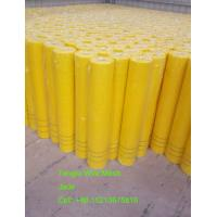 Wholesale 4*4, 5*5 Alkali Resistant Fiberglass Mesh with weight from 45g/m2 to 500g/m2 from china suppliers