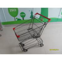 Wholesale 45L Super Market Shopping Cart For Small Market With Red Palstic Parts CE TUV from china suppliers