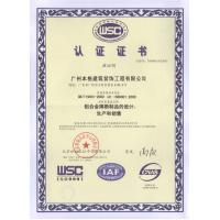 Guangzhou Bunge Building Decoration Engineering Co., Ltd. Certifications