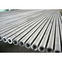 Wholesale T2 Small Seamless Alloy Steel Tube / Tubing Thick Wall 50mm , High Pressure from china suppliers