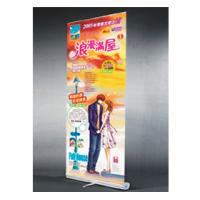 Wholesale Plastic Steel, Aluminium Alloy 150g PVC Roll Up Stand Banner For Indoor Advertising from china suppliers
