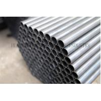 Wholesale E355 EN 10297 Square Seamless Mild Steel Tubing 350mm OD , Annealed Steel Tube with BV TUV Certificated from china suppliers