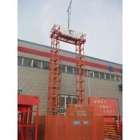 Wholesale Vertical Transportation SMZ150 Gantry Hoists, Construction Material Hoist 1.5T, 22 m/min from china suppliers