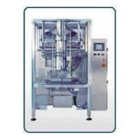 Wholesale Vertical Form Fill Seal Packaging Machine JY-172 from china suppliers