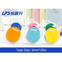 Colorful Non-refillable Cute Correction Tape 5MM * 20M Roller