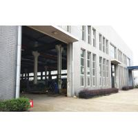 Zhuzhou Hanhe Industrial Equipment Co.,Ltd