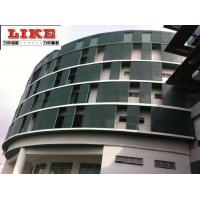 Buy cheap Like Aluminum Perforated Panel Used For Wall from wholesalers