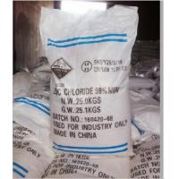 Wholesale Industry Grade 45/55%; 55/45%; 75/25% Zinc Ammonium Chloride Shandong Factory from china suppliers