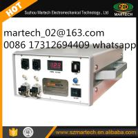 Buy cheap RFID Marathon Timing System with antenna mats from wholesalers