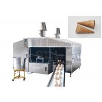 Wholesale Custom Professional Waffle Cone Maker With Touch Screen Display , Fully Antomatic from china suppliers