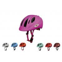 Wholesale Light Weight child bicycle helmet , High Impact Absorption PC EPS children bike helmet from china suppliers