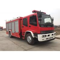 Wholesale 11000 Liters Fire Fire Truck Water Tank Carbon Steel Material 2 Axles For ISUZU from china suppliers