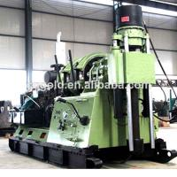 Quality Deep Borehole Drilling Rig and Water Well Drilling Rig for sale