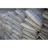 Buy cheap Grey Ordinary Portland Cement Grade 42.5 from wholesalers