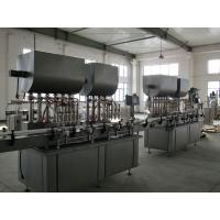 Wholesale Piston Pump Type Tomato Paste Filling Machine Bottle Filling Line Custom from china suppliers