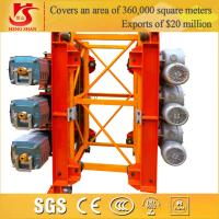 Wholesale Single Cage and Double Cages Construction SC200 Construction Elevator from china suppliers
