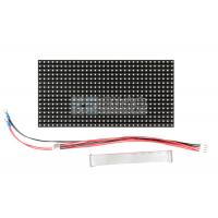 Wholesale outdoor P5mm SMD LED Module Display Waterproof LED Display Panel from china suppliers