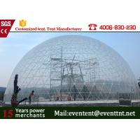 Wholesale Transparent Dome Event Tent Large Size Fire Resistant With Galvanised Steel Frame from china suppliers