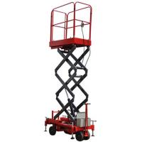 Wholesale 11m Electric Hydraulic Aerial Work Platform 220V / 380V / 415V For Factories from china suppliers