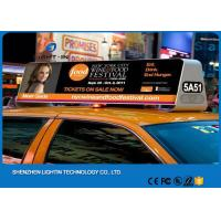 Wholesale Gigital Video 1 / 8 scan P5 Taxi LED Display With WIFI Or 3G , High refresh Rate from china suppliers