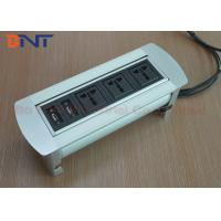 Wholesale Desk Mounted Manual Rotating Power Socket Outlets with 3 * Power + 2 * USB Data from china suppliers
