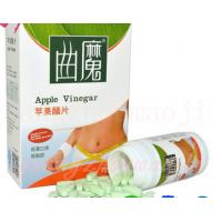 Buy cheap Apple Vinegar Diet Pill New Herbal Weightloss Product New Herbal Weightloss Product from wholesalers
