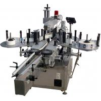 Wholesale Flat Surface Automatic Labeling Machine For Bags Factory High Speed 60 - 350 pcs/Min from china suppliers