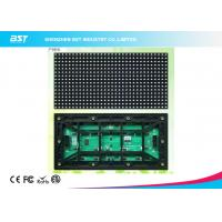 Wholesale 32x16 Pixels P10 SMD3535 LED Display Module  320mm X 160mm with 10000 Pixel/㎡ from china suppliers